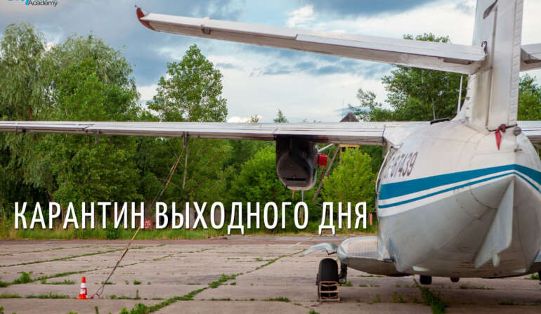 Прыжок с парашютом в Чернигове и Киеве - Skydive Academy